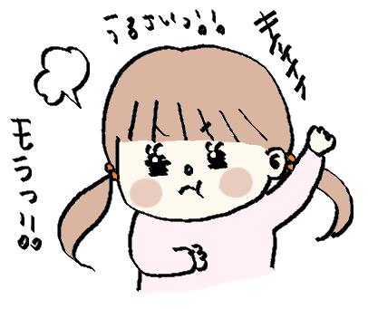 f:id:ponkotsu1215:20170626224855p:plain