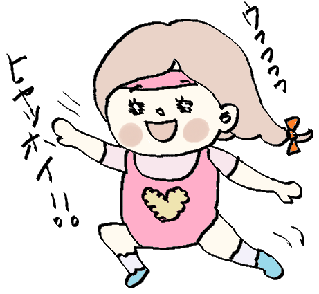 f:id:ponkotsu1215:20170628193235p:plain