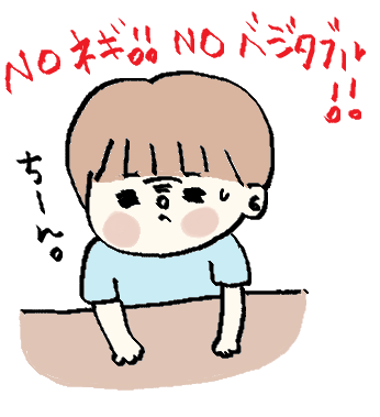f:id:ponkotsu1215:20170701205954p:plain