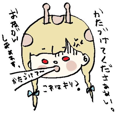 f:id:ponkotsu1215:20170705232336p:plain