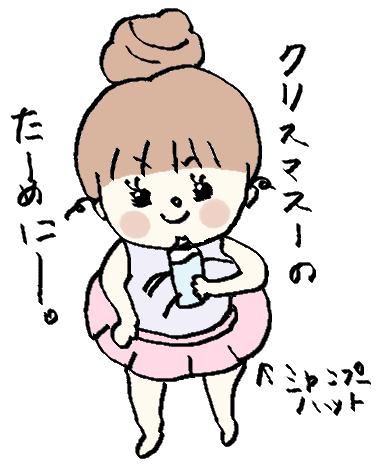 f:id:ponkotsu1215:20170707223019p:plain