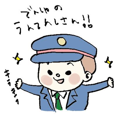 f:id:ponkotsu1215:20170707225713p:plain