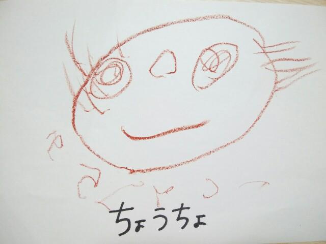 f:id:ponkotsu1215:20170707230920j:plain