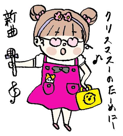 f:id:ponkotsu1215:20170707231700p:plain