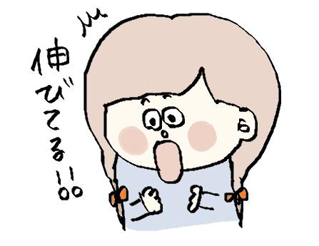 f:id:ponkotsu1215:20170708233041p:plain