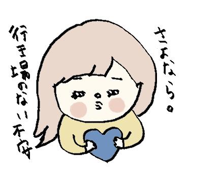 f:id:ponkotsu1215:20170710214819p:plain