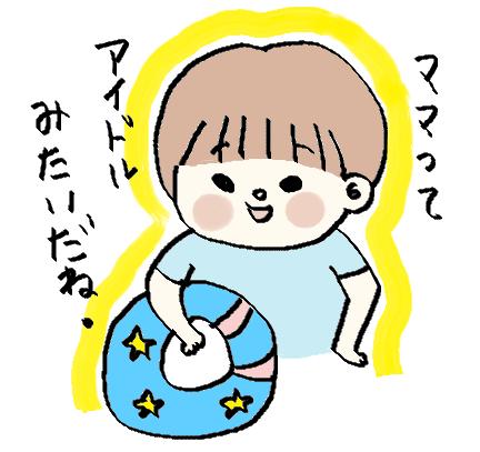 f:id:ponkotsu1215:20170712214200p:plain