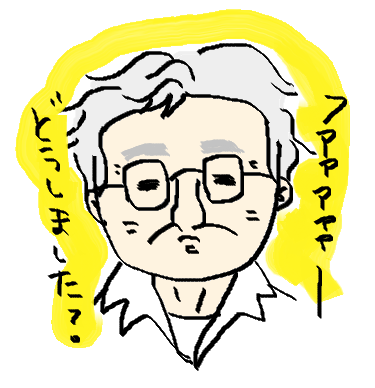 f:id:ponkotsu1215:20170728192121p:plain