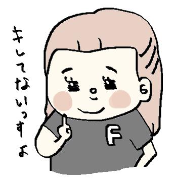 f:id:ponkotsu1215:20170728193223p:plain