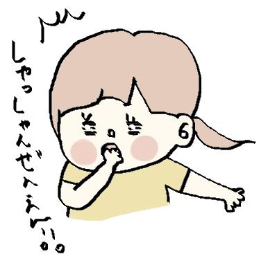 f:id:ponkotsu1215:20170730071443p:plain