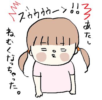 f:id:ponkotsu1215:20170801230055p:plain