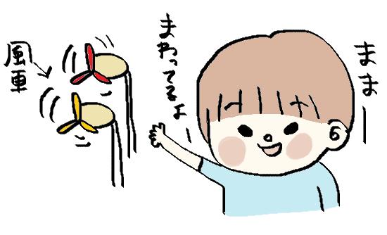 f:id:ponkotsu1215:20170802192513p:plain