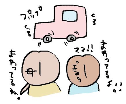 f:id:ponkotsu1215:20170802192605p:plain