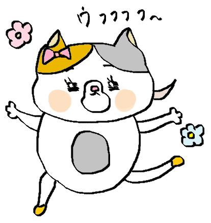 f:id:ponkotsu1215:20170804192855p:plain