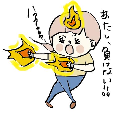 f:id:ponkotsu1215:20170809215529p:plain