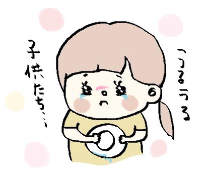 f:id:ponkotsu1215:20170813161943p:plain