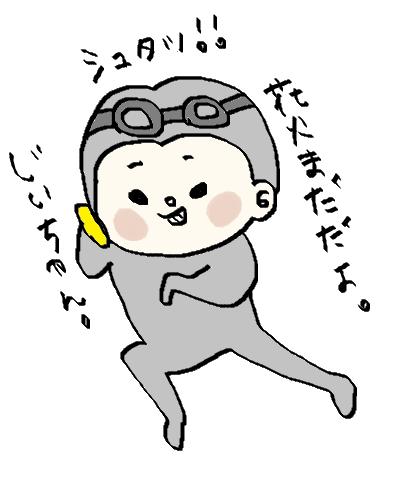 f:id:ponkotsu1215:20170823220719p:plain