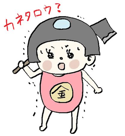 f:id:ponkotsu1215:20170830225522p:plain