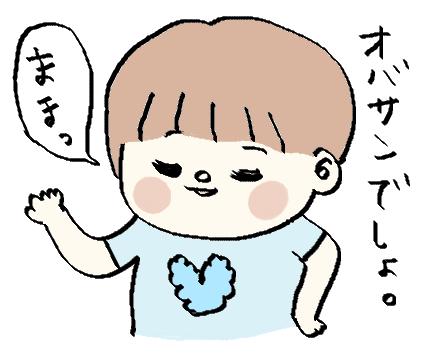f:id:ponkotsu1215:20170902210938p:plain