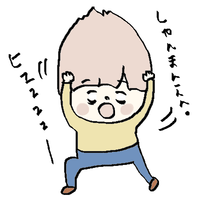 f:id:ponkotsu1215:20170907214607p:plain