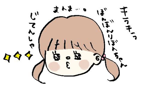 f:id:ponkotsu1215:20170909222059p:plain