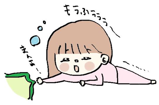 f:id:ponkotsu1215:20170915234927p:plain