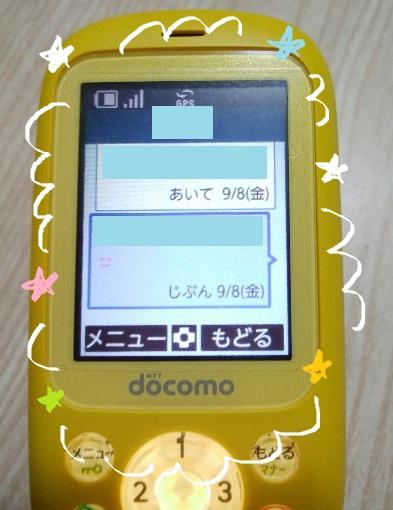 f:id:ponkotsu1215:20170916214810j:plain