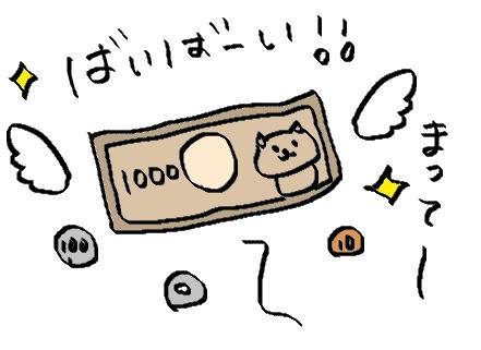 f:id:ponkotsu1215:20170917232119p:plain