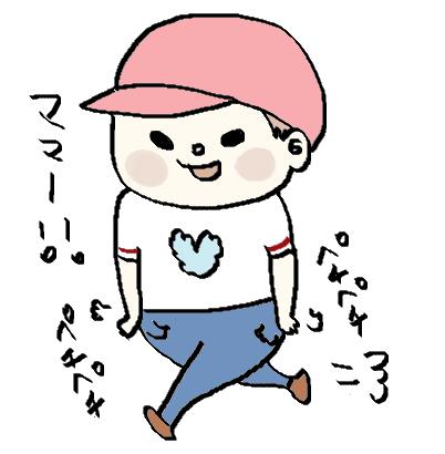 f:id:ponkotsu1215:20171002212157p:plain