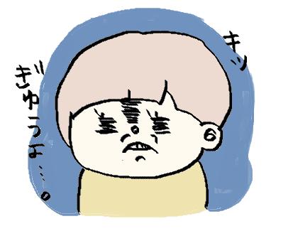 f:id:ponkotsu1215:20171002220721p:plain