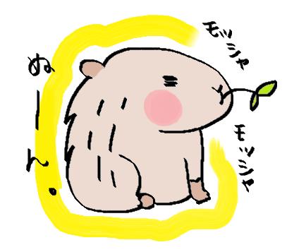 f:id:ponkotsu1215:20171005181630p:plain
