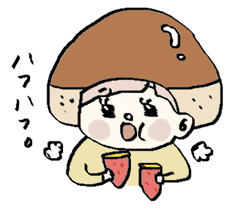 f:id:ponkotsu1215:20171011215406p:plain