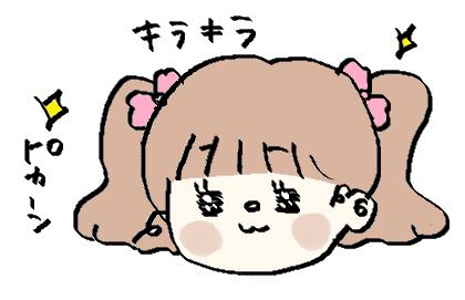 f:id:ponkotsu1215:20171014233000p:plain
