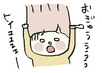 f:id:ponkotsu1215:20171016211231p:plain