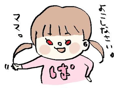 f:id:ponkotsu1215:20171017215618p:plain