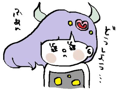 f:id:ponkotsu1215:20171019215017p:plain
