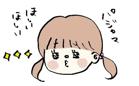 f:id:ponkotsu1215:20171021214414p:plain