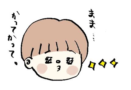 f:id:ponkotsu1215:20171021214934p:plain