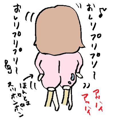 f:id:ponkotsu1215:20171024230743p:plain