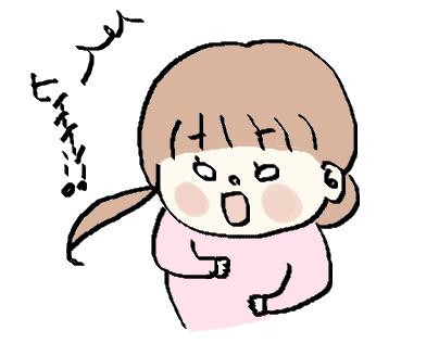 f:id:ponkotsu1215:20171028213035p:plain