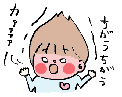 f:id:ponkotsu1215:20171108231930p:plain
