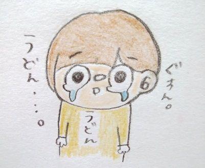 f:id:ponkotsu1215:20171117220425j:plain
