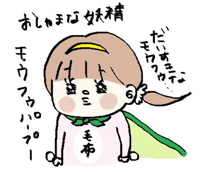 f:id:ponkotsu1215:20171125210006p:plain