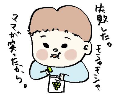 f:id:ponkotsu1215:20171126135531p:plain