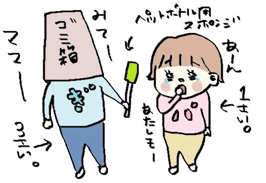 f:id:ponkotsu1215:20171128222741p:plain