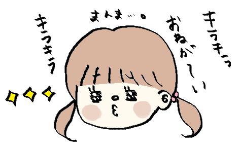 f:id:ponkotsu1215:20171203220507p:plain