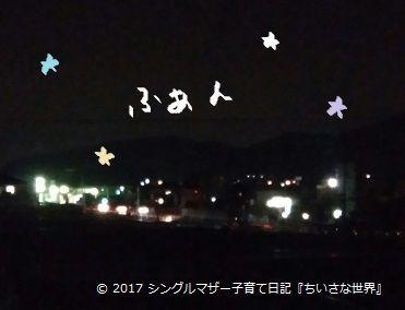 f:id:ponkotsu1215:20171215193035j:plain