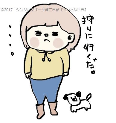 f:id:ponkotsu1215:20171216222641p:plain