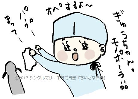 f:id:ponkotsu1215:20171217085715p:plain