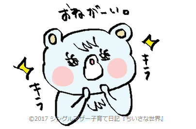 f:id:ponkotsu1215:20171221214519p:plain